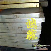 东莞供应进口硬铝5083 进口超硬铝合金 铝合金化学成分
