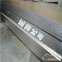 7075、7075T6、7075T651超硬铝板 超硬航空铝棒 QC10价格