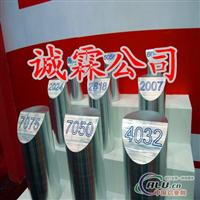 热销进口3004铝合金材 3003铝合金棒 3001铝合金