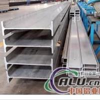 供应铝合金角铝