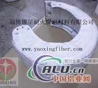 高温设备节能隔热罩 硅酸铝保温隔热罩 耐火纤维隔热防护罩