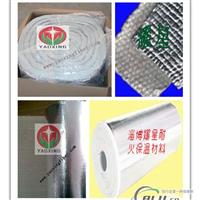 覆铝箔保温纺织品 陶瓷纤维铝箔布 覆铝箔玻璃纤维布