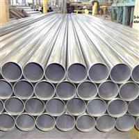 供應鋁箔鋼管芯