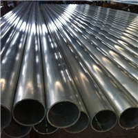 供应铝箔铝管芯