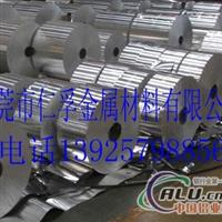 美国进口铝合金,航空超硬铝合金,铝合金经销商,进口铝合金7A02
