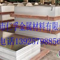 铝合金性能,进口铝材,高强度铝合金,美国进口芬可乐铝合金2A02