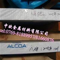 进口超硬铝合金;7075耐磨铝棒;AA7075超硬铝合金