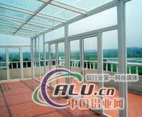 无框阳台铝型材