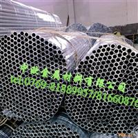 6061毛细铝管 6061无缝光亮铝管 进口6061铝棒直条