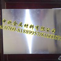 6061铝棒 6061六角铝棒 6061铝板 进口6061铝合金