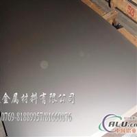 进口6061氧化铝板 6系列可氧化铝板