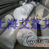 5056H112环保铝板 5056铝棒5056H112环保铝板 5056铝棒