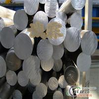 热销进口优质LY12耐腐蚀铝合金 耐冲击LY12铝棒