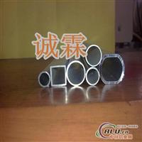 AA2017铝合金 AA2024铝管 规格齐全 质量保证