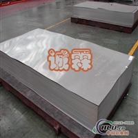 供应优质2217 A2217 L86硬质铝合金 低密度铝合金板