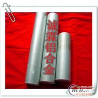热销6060铝合金 T651L铝合金空心管具有优良的导热性