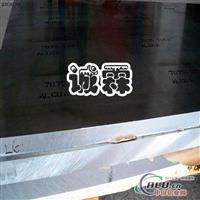 代理优质多规格A2017铝板A2017铝合金