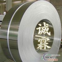 长期供应铝镁系合金 5052(铝板、铝棒、铝带等)