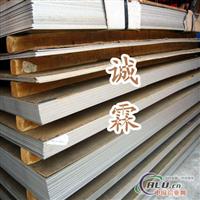 供应优质AlMg3铝合金板 AlMg3铝合金