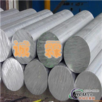 批发进口优质EN AWAlMg3Mn铝合金圆棒