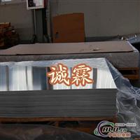 批发进口优质6061高硬度铝合金,6063高强度铝合金 牌号齐全
