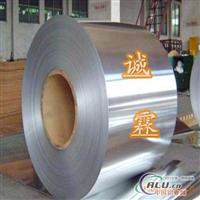 供应进口铝合金1200 进口铝排 进口加硬铝合金