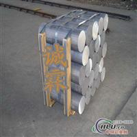 供应2A80进口高耐磨铝合金 进口高强度可切削铝合金 铝合金的性能
