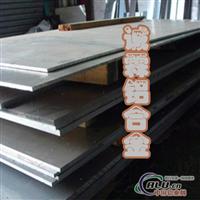 供应5154H112铝排5154H112薄板中厚板5154H112铝合金 铝合金的用途