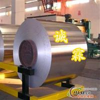 大量批发LF21低密度铝合金 LF3高品质铝合金 LF1预硬防锈铝合金 品种齐全