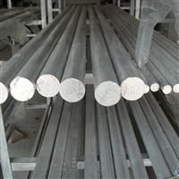供应铝合金LY9 LY13  LD10 LY16材料齐全 诚信商家