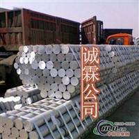 直销硬铝合金 2024硬铝合金 2A12硬铝合金 2014硬铝合金 阳极氧化抛光硬铝合金