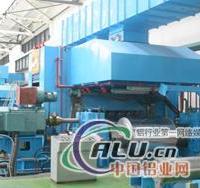 铝轧机设备铝板带轧机铝材挤压成型设备