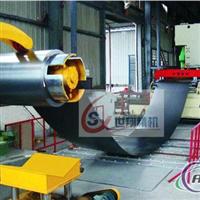 鋁蓋圓片自動排料下料生產線設備