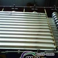 1060铝卷板 1060波纹板 3003花纹板 5052合金铝板