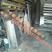 5356铝板AA5356铝带进口铝合金