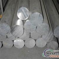 5086铝棒用途