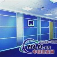 高隔型材玻璃隔墙办公高隔
