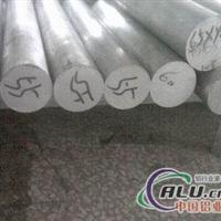 5052H32铝棒生产厂家