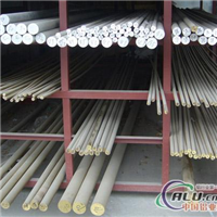 江苏2A12铝棒生产厂家