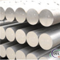 A97072铝管 A97472铝锭铝带铝线 来电优惠