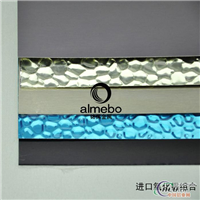供应国产压花未氧化镜面铝板