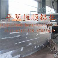 拉伸合金铝板 宽厚拉伸合金铝板5052合金铝板