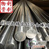 供应进口7022高精密模具用铝板