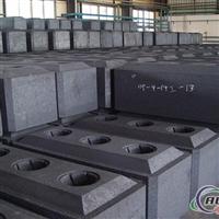 电解铝用 预焙阳极