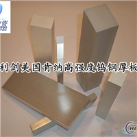 6082氧化铝合金、铝合金密度、价格