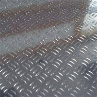 江苏徐州指针型花纹铝板生产厂家