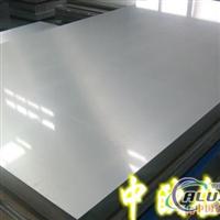 进口7076铝合金板 汽车模具铝板
