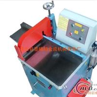 鋁型材切割機價格