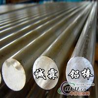 供应1A85铝合金 LG1铝棒