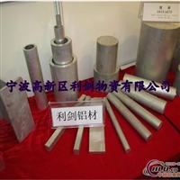 供应3003铝管
